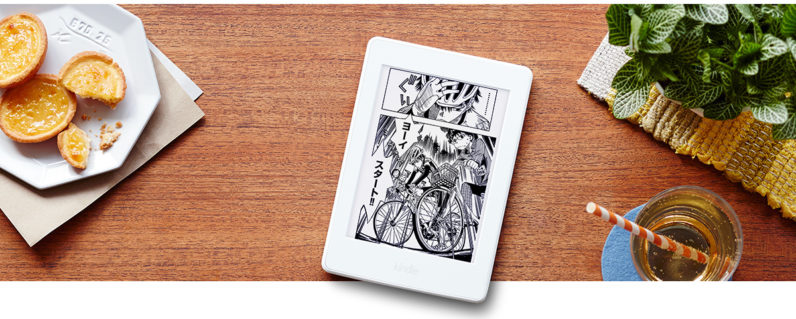 Amazon launches Kindle Paperwhite 'Manga Model' in Japan