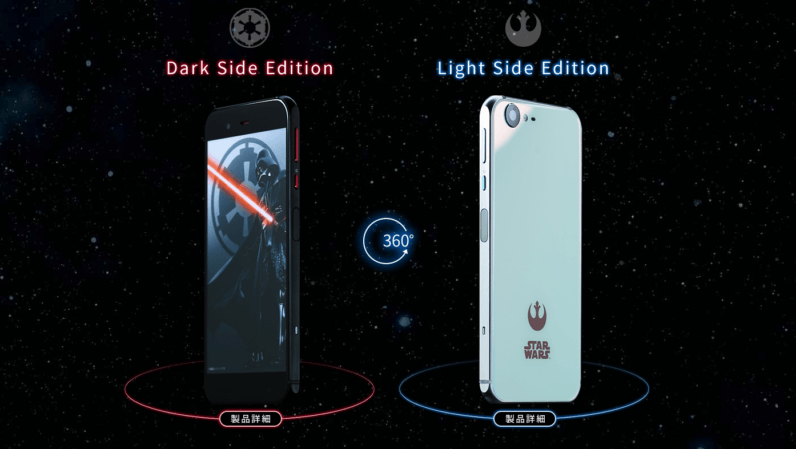 star wars, smartphone, smartphones, japan