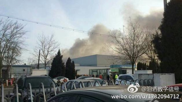 Exploding Samsung batteries just caused a fire at its Chinese plant