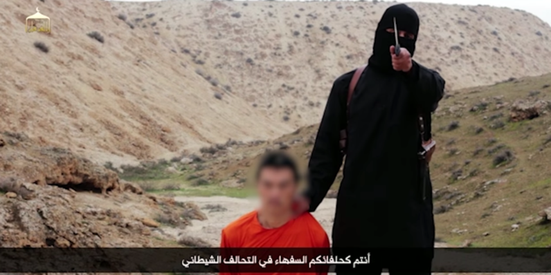 Advocacy group claims WordPress.com has an ISIS problem [updated]