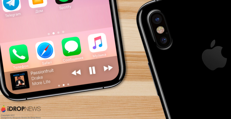 Here's how Apple will replace the home button on the iPhone 8