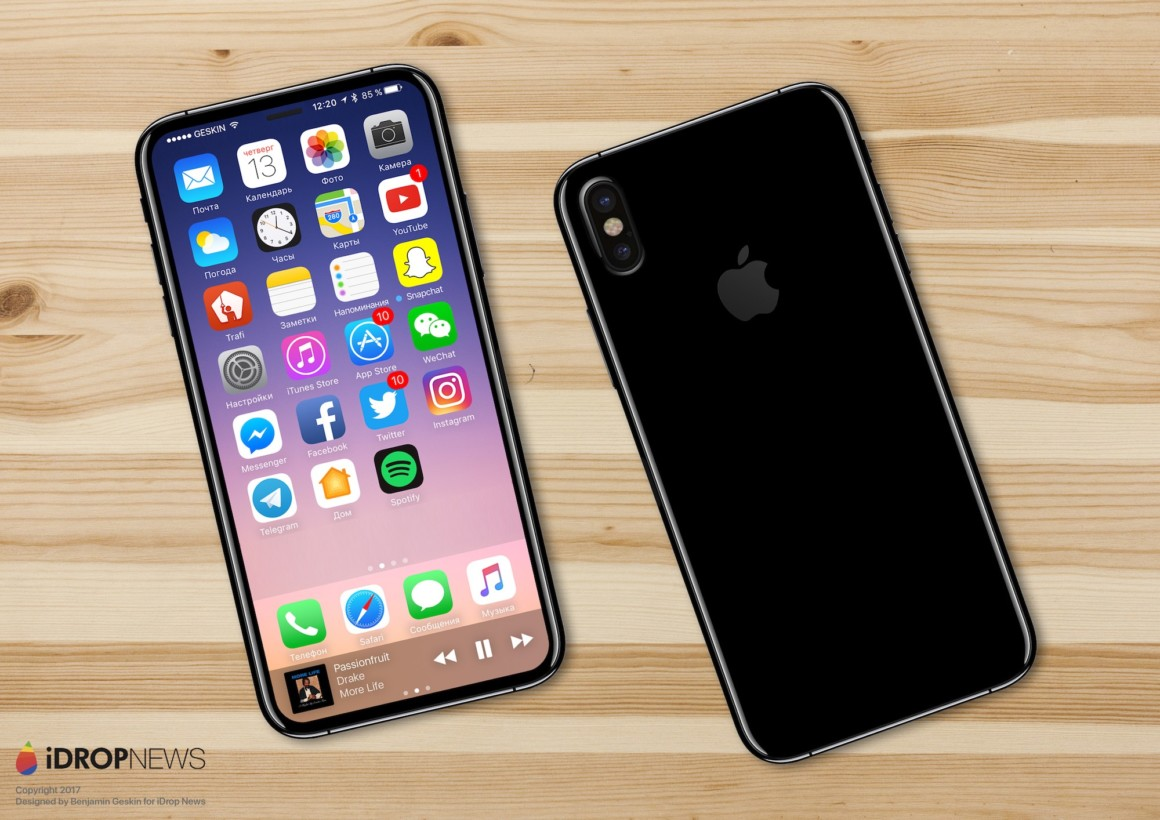 new iphone 8 leak points to an invisible camera under