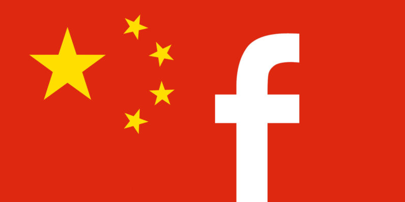 Facebook snuck an app past China's firewall – and nobody noticed