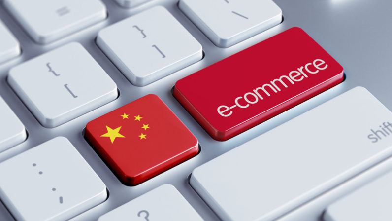 Primarily helped by Technology Innovation, Education in China Is Set To Double To $450 Billion By 2020 ...