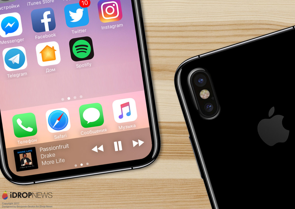 more iphone 8 leaks show apple is finally catching up to. Black Bedroom Furniture Sets. Home Design Ideas