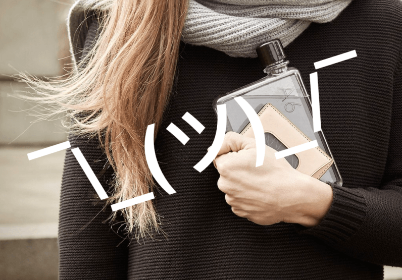 "The weird saga of the ""water bottle for Women in Tech"" hoax"