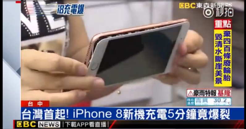 Taiwanese media report iPhone 8 Plus cracked open mid-charge