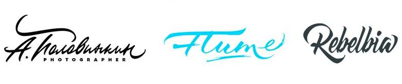 Agência Fogazza image7-1 10 tendências de design de logotipos que dominarão 2018 Blog design  tendências marketing digital The Next Web logo designers design 2018