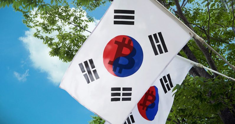 photo image South Korea isn't banning cryptocurrency trading – for now