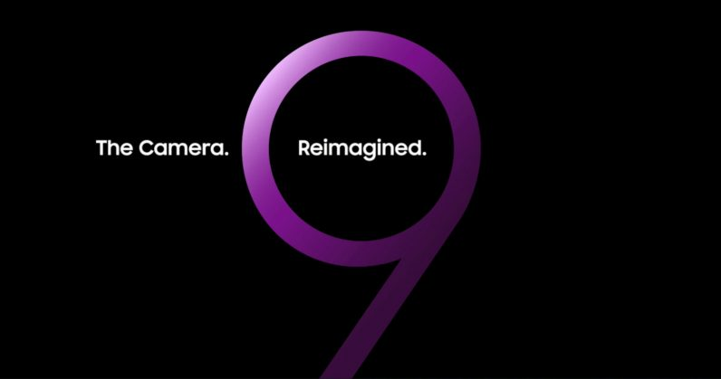 Samsung to unveil its Galaxy S9 with a 'reimagined' camera on February 25