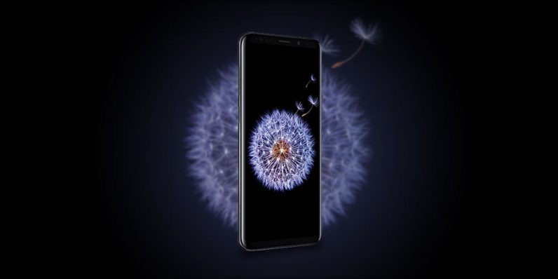 Get a chance to win a brand-new, ultra-cool Samsung Galaxy S9+