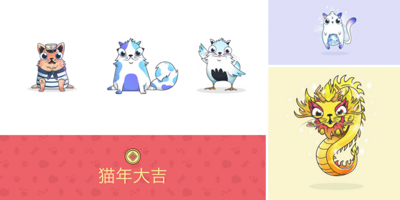 cryptokitties china mobile app launch