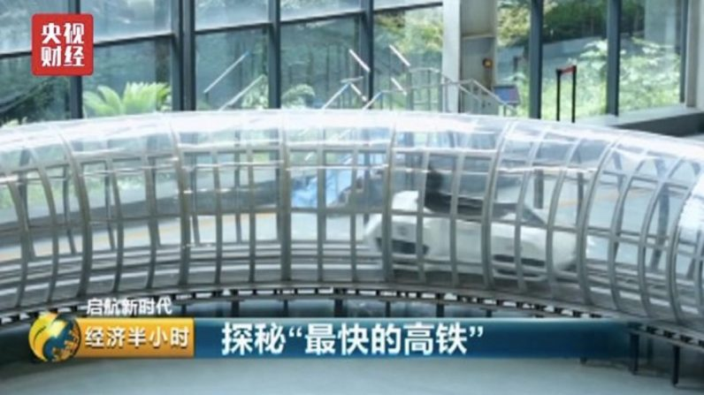 China takes on Hyperloop with 1000 km/h 'super maglev' train