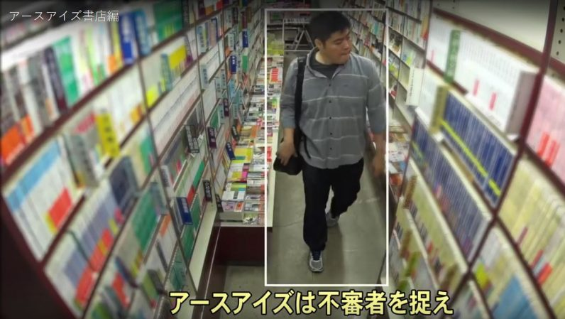 AI-powered cameras will help Japanese stores nab shoplifters in the act