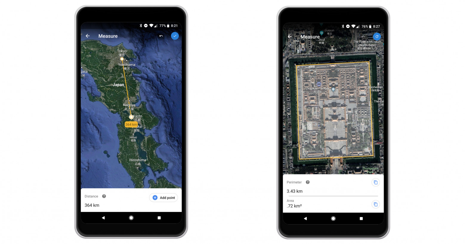 Google Earth's new measuring tool is a fun toy for geography ... on windows mobile, google mobile car, spotify mobile, chrome mobile, gmail mobile,