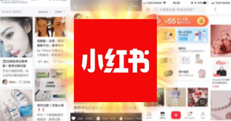Xiao Hong Shu (KOL app) ตลาดออนไลน์จีน
