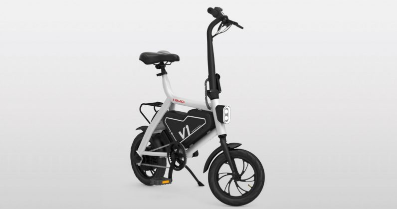 xiaomi is crowdfunding this hella cute e bike. Black Bedroom Furniture Sets. Home Design Ideas