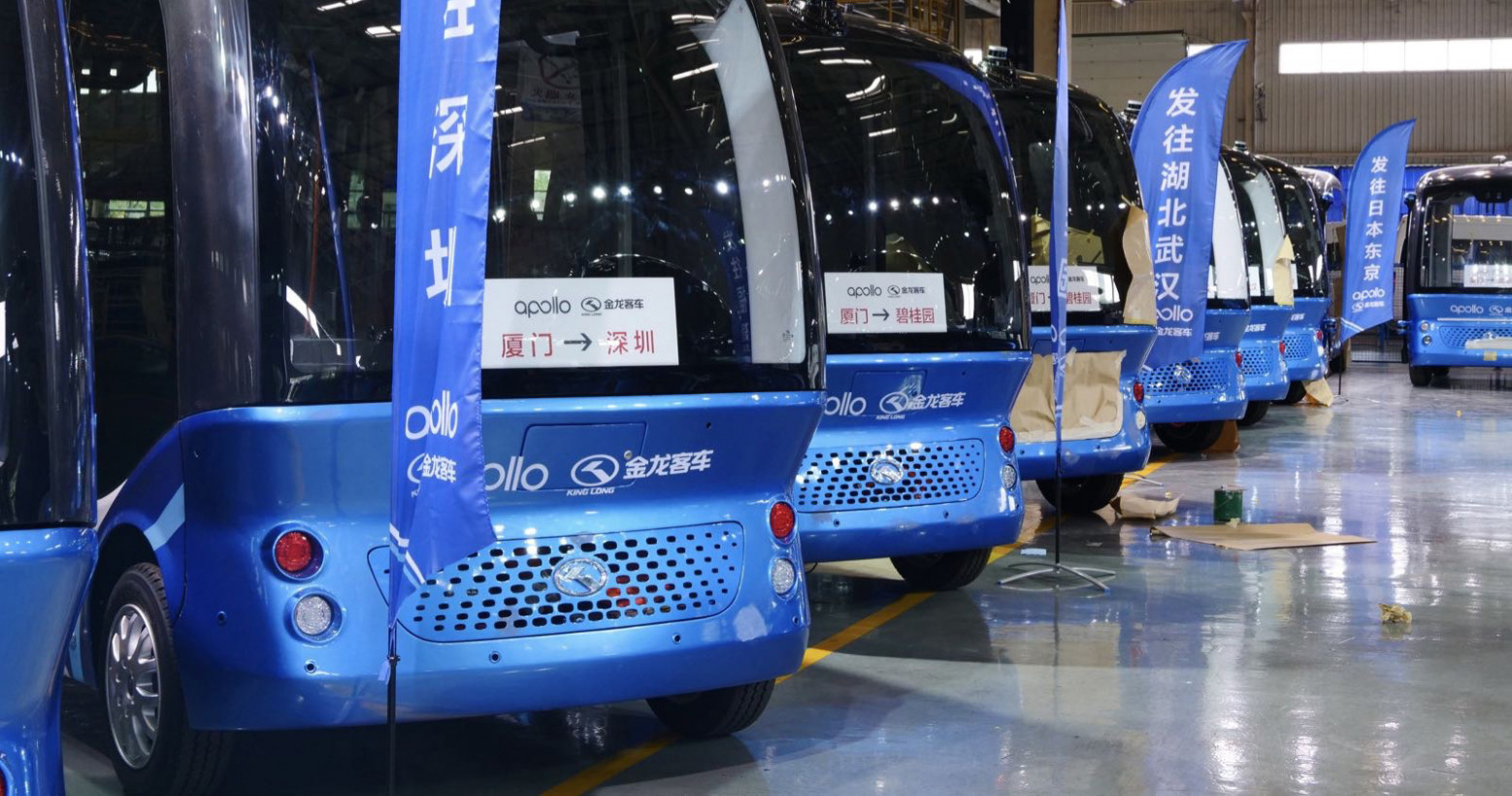 Baidu's self-driving buses will hit Japan's streets next year