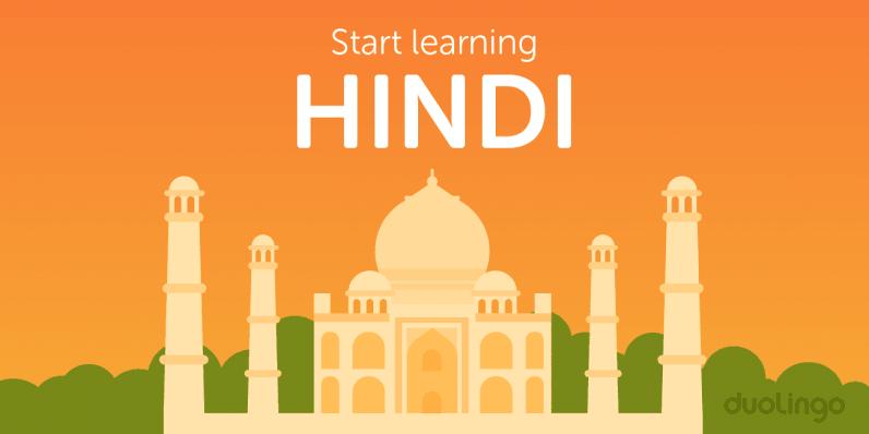 duolingo now teaches hindi to english speakers