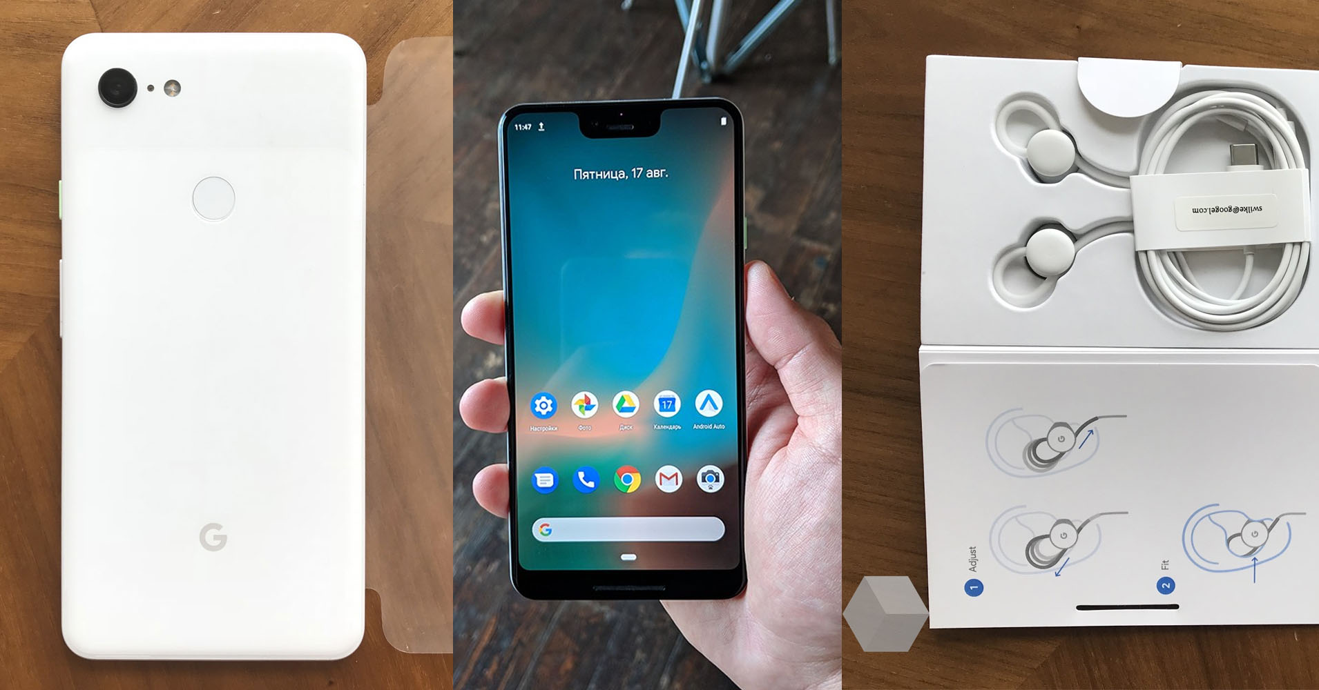 Pixel 3 XL leak shows off working phone and camera samples
