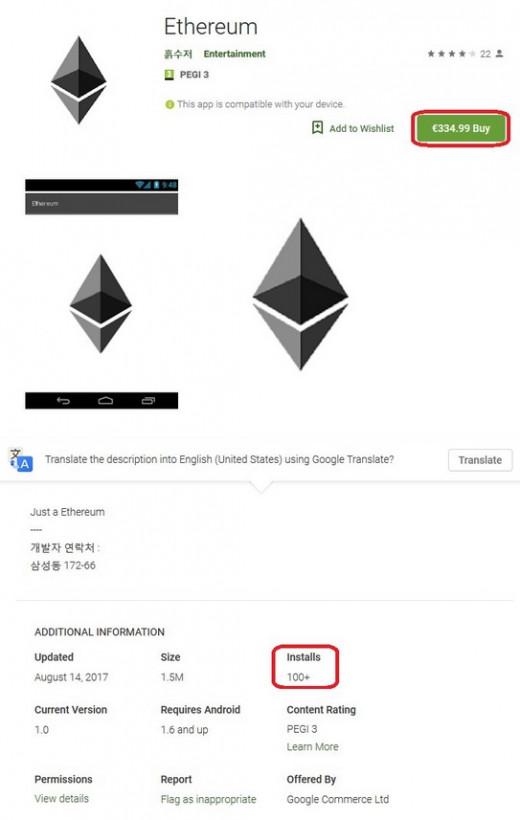ethereum, scam, app, google, play