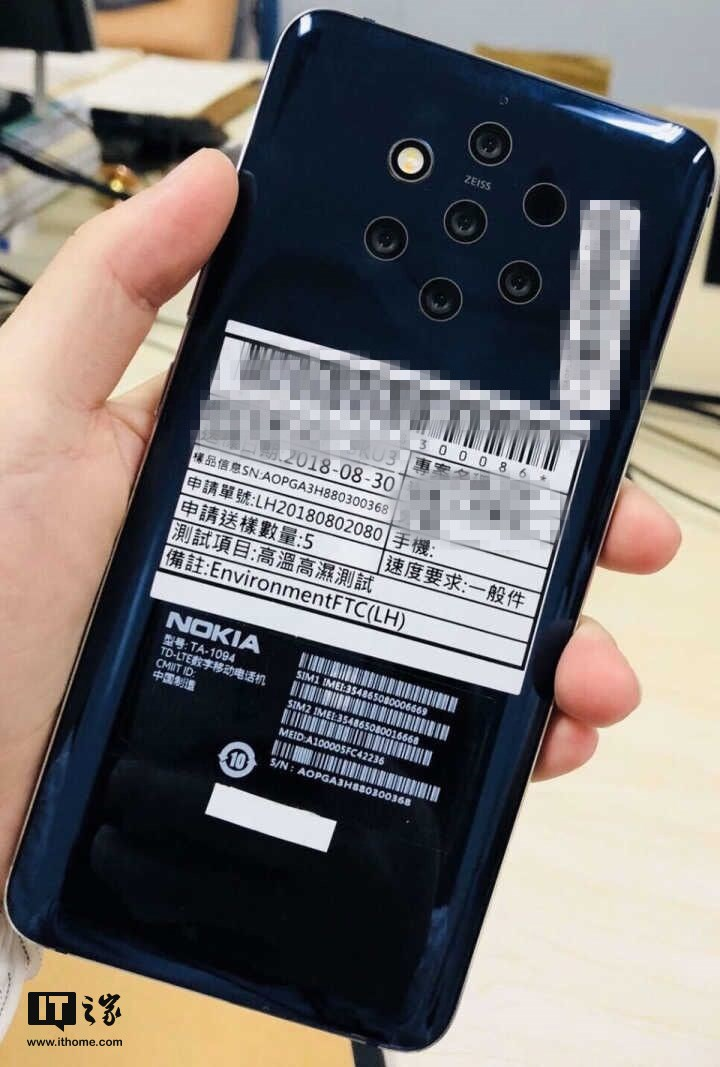 Rumoured Nokia Penta Camera Phone