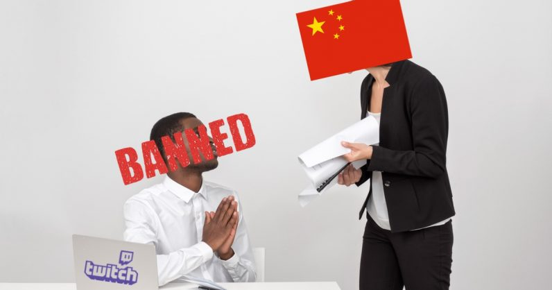 Twitch confirms it's been blocked in China