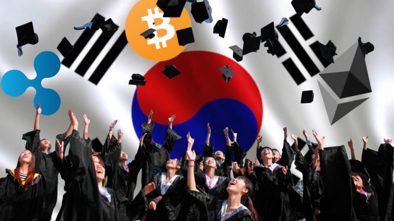 South Korean government gives tax break to blockchain trailblazers