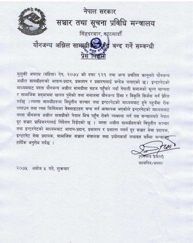 Nepal Government Porn Ban Ictframes