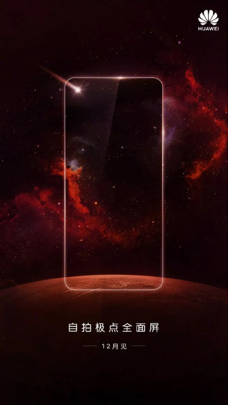 Huawei's teaser for an upcoming phone; expect more info on December 3