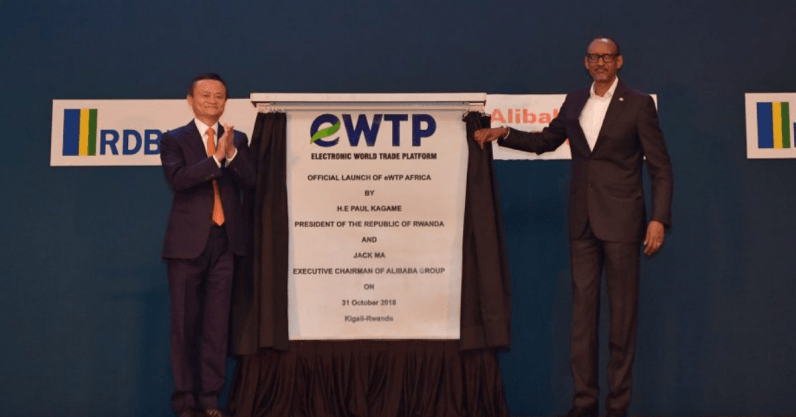 Alibaba's Jack Ma opens a startup hub in Kigali to support Afrikan innovation