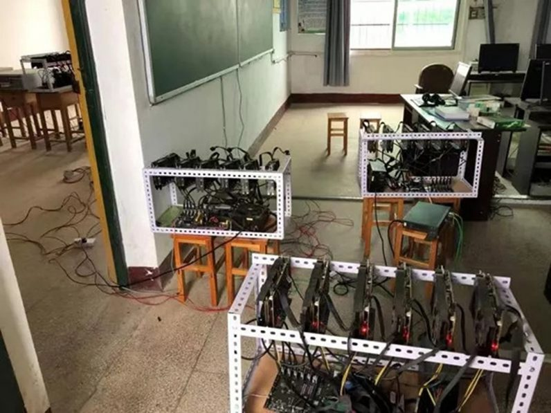 Classroom miners, cryptocurrency, ethereum, blockchain, noise