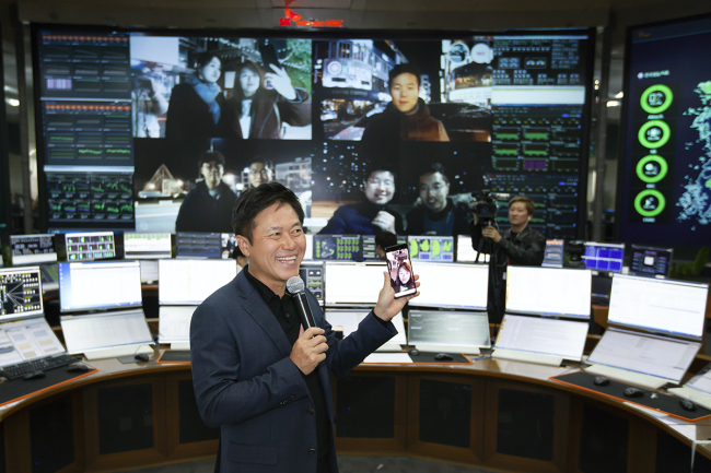 Korean network makes first consumer 5G video call using a Samsung phone