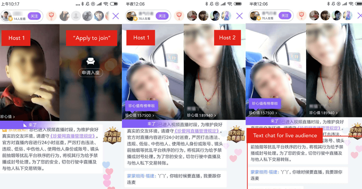China's dating apps are experimenting with live-streamed matchmaking