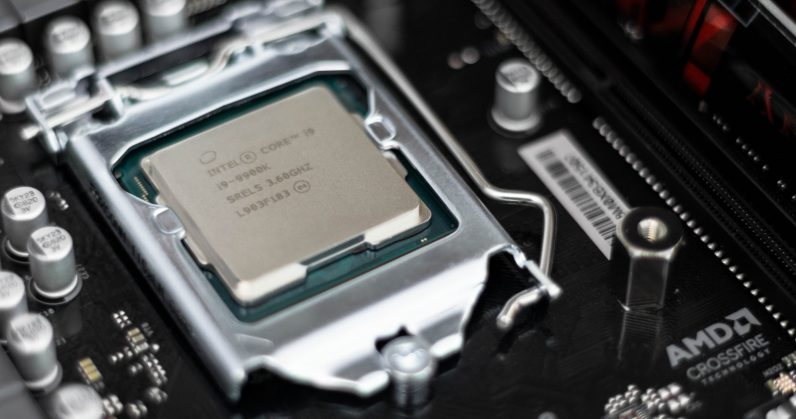 BitDefender researchers discover terrifying security vulnerability in Intel CPUs