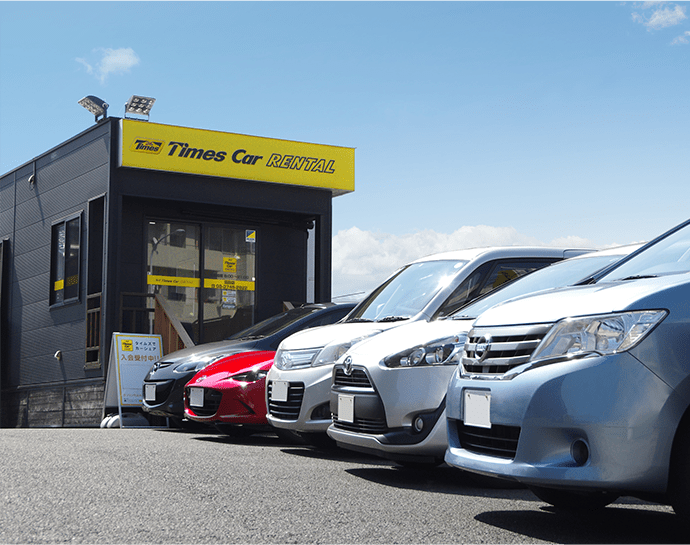 Vehicles on the lot at Times Car Rental in Japan