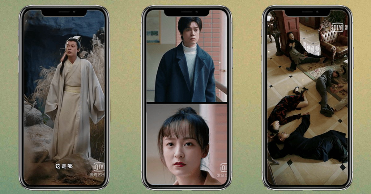 Chinese vertical dramas made for phone viewing show the future of mobile video
