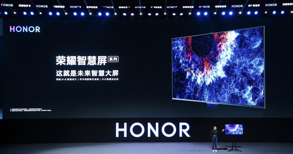 Honor's new TV runs HarmonyOS and has a pop-up camera