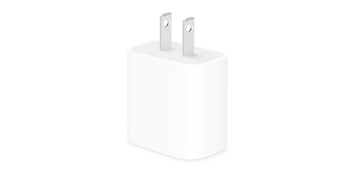 Apple will ship an 18W fast charger with the iPhone 11 Pro and Pro Max