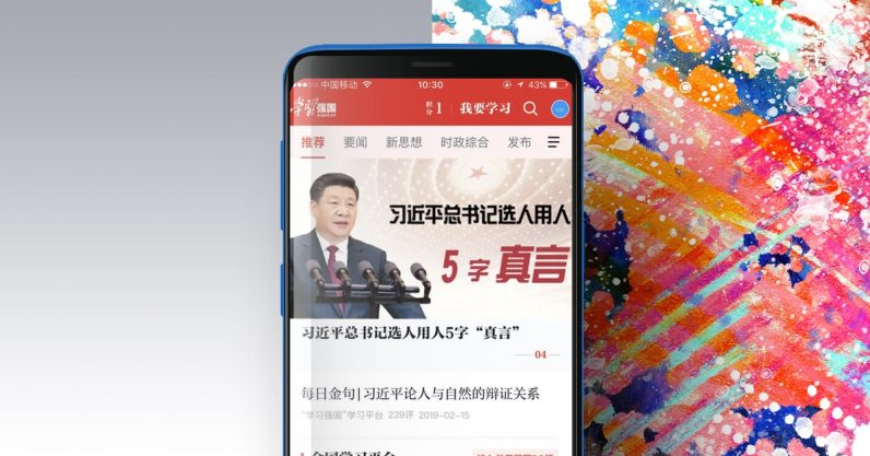 Chinese communist party's app is reportedly spying on its 100M users