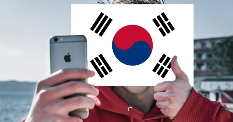 images, store, phone, russia, south korea