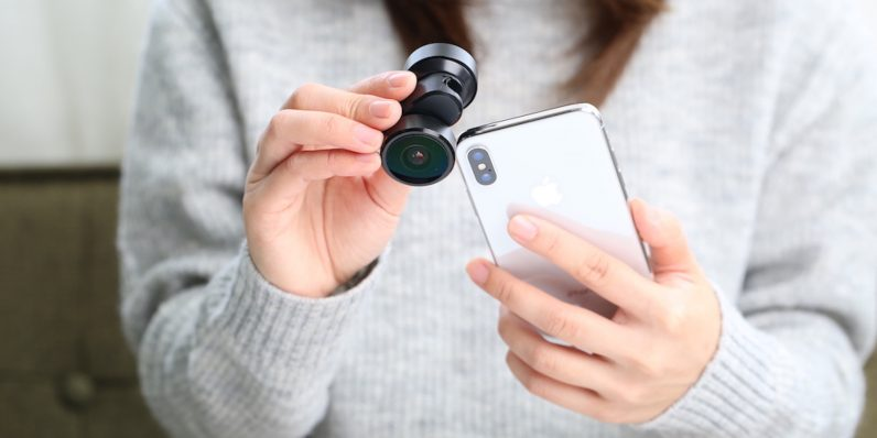 This iPhone lens was created with filmmakers and creators in mind