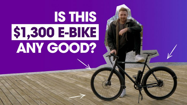 The Analog Motion AM1 e-bike is a great budget ride for sweaty commuters - the next web