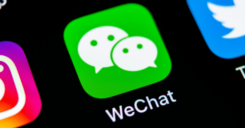 Surprise! WeChat is censoring messages about coronavirus in China
