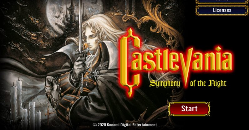 Symphony of the Night Mobile Title Screen