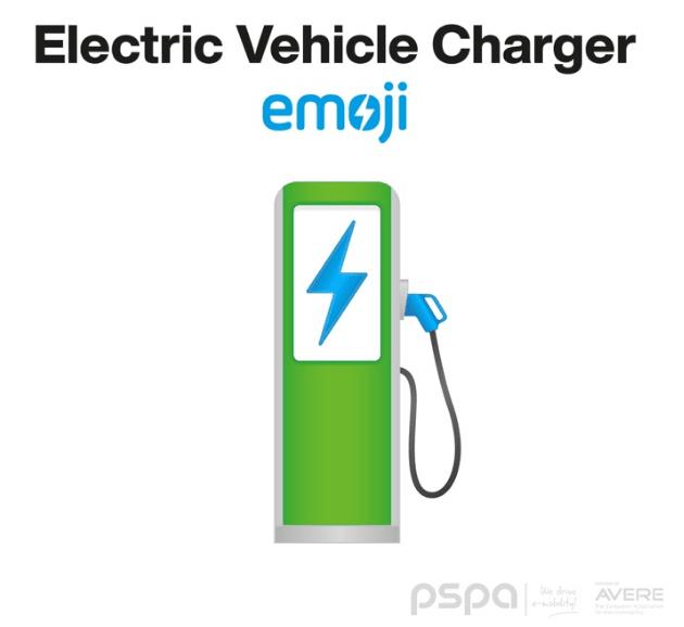 ev, charging, emoji