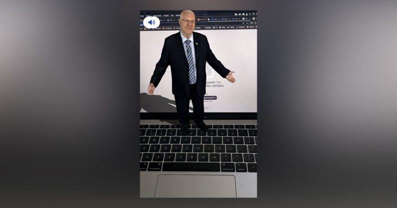 ar, hologram, president, israel