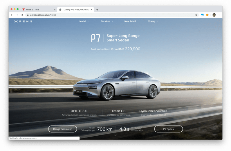 xpeng, car, tesla, website, copyright