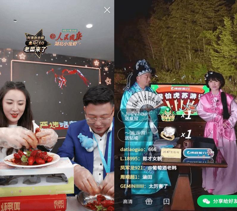Links: Alibabas Hema-CEO Hou Yi beim Schälen von Langusten, Quelle: Taobao / Rechts: Der Vorstandsvorsitzende von Trips.com, James Liang, verkauft Reisepakete, Quelle: Taobao / rechts: Kuaishou.