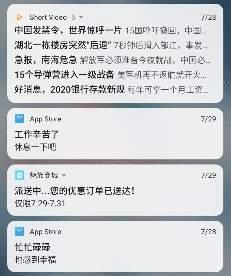 flyme 8.1 notifications